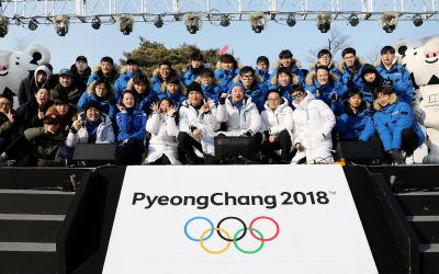 2018년 평창동계올림픽 지역축하 행사