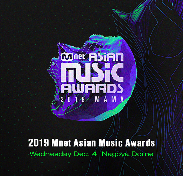 2019 MAMA Mnet Asian Music Awards