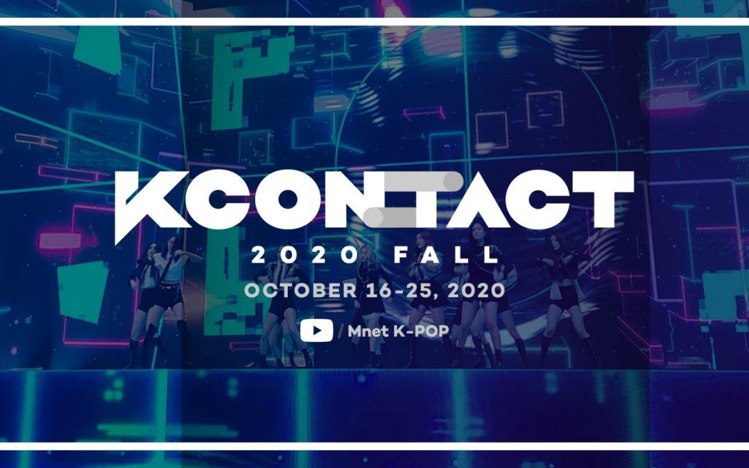 2020 KCON:TACT season2